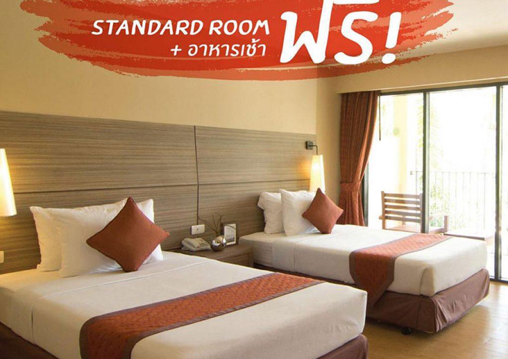 Standard Room + Free Breakfast