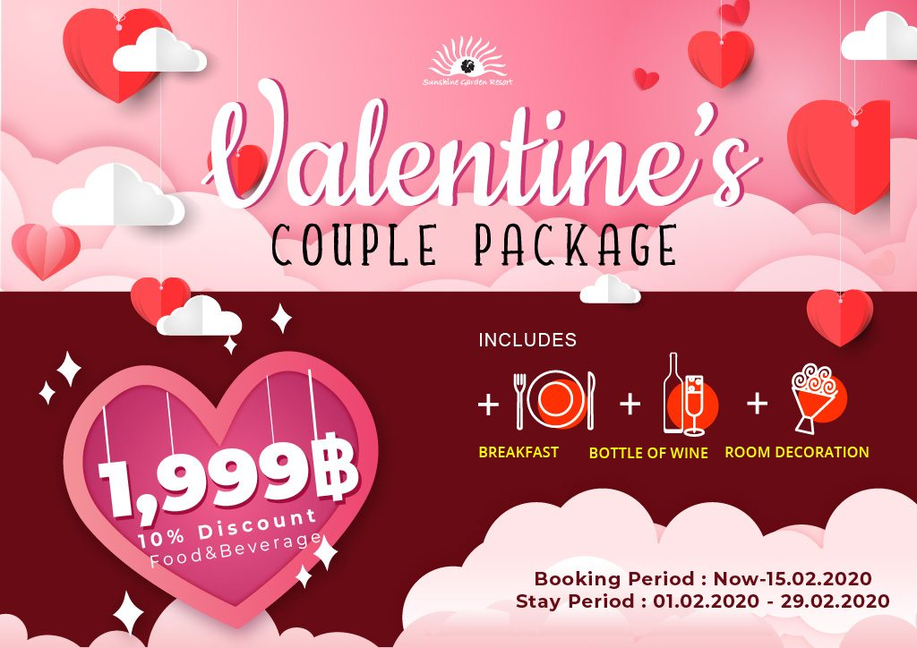 Valentine's Couple Package ❤️❤️